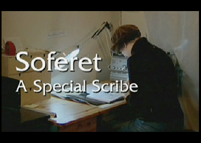 Soferet: A Special Scribe